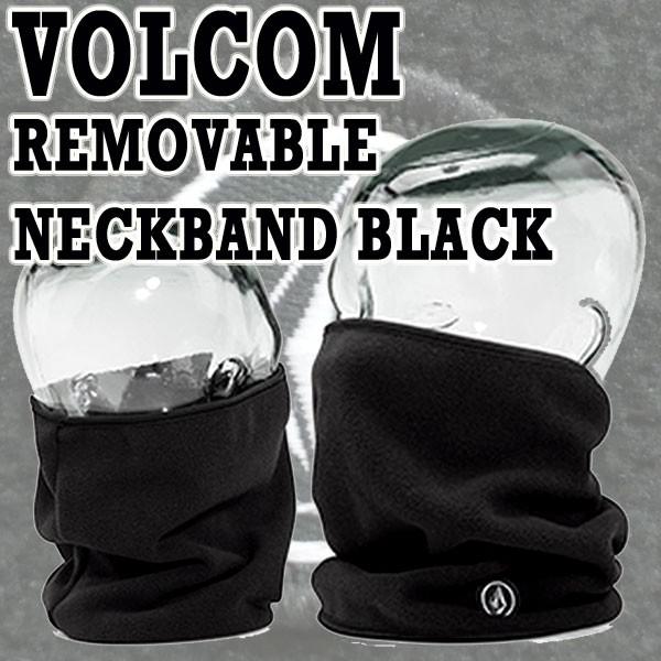 VOLCOM/ボルコム REMOVABLE NECKBAND BLACK ネッ...