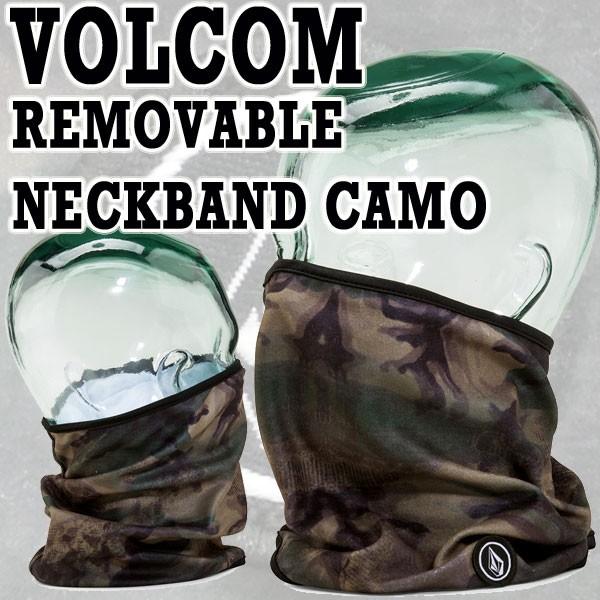 VOLCOM/ボルコム REMOVABLE NECKBAND CAMO ネック...