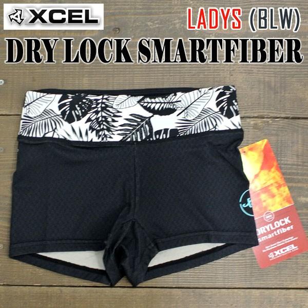 XCEL/エクセル 新作レディース DRY LOCK SMARTFIB...