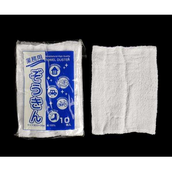 雑巾 業務用 20×30cm 10枚入
