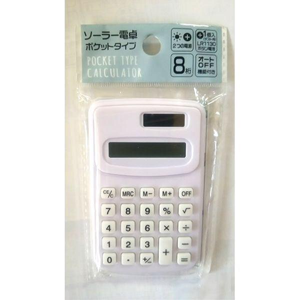 電卓 ソーラー+電池式 ポケットタイプ [色指...