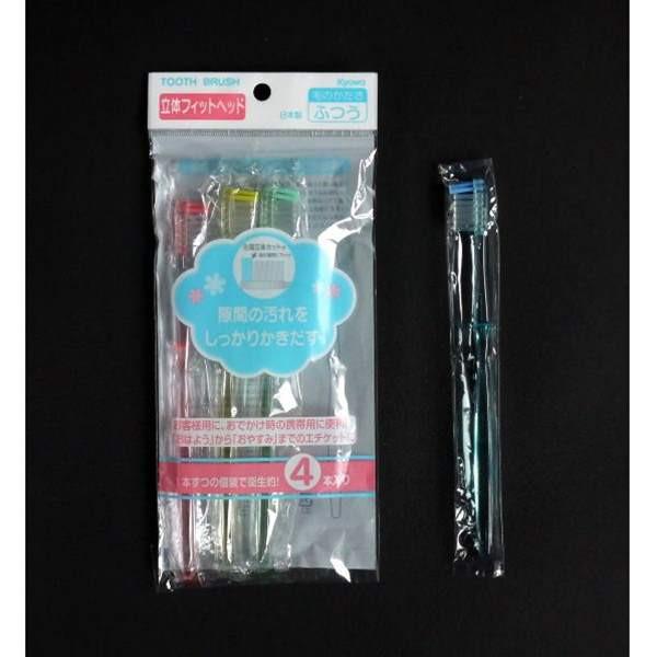 歯ブラシ ふつう 立体フィットヘッド 4本入
