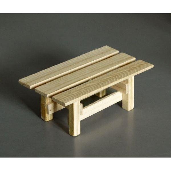 木製フラワースタンド ベンチタイプ [色形指定...