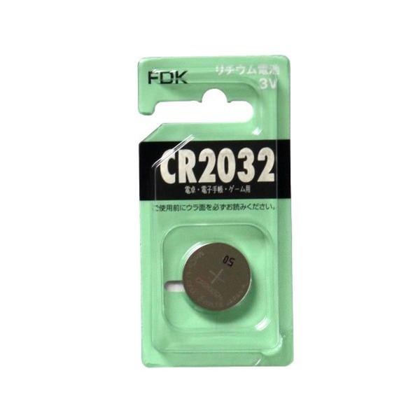 電池 リチウムコイン電池 CR2032