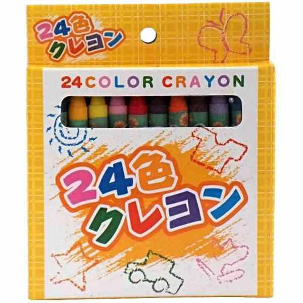 クレヨン 24色