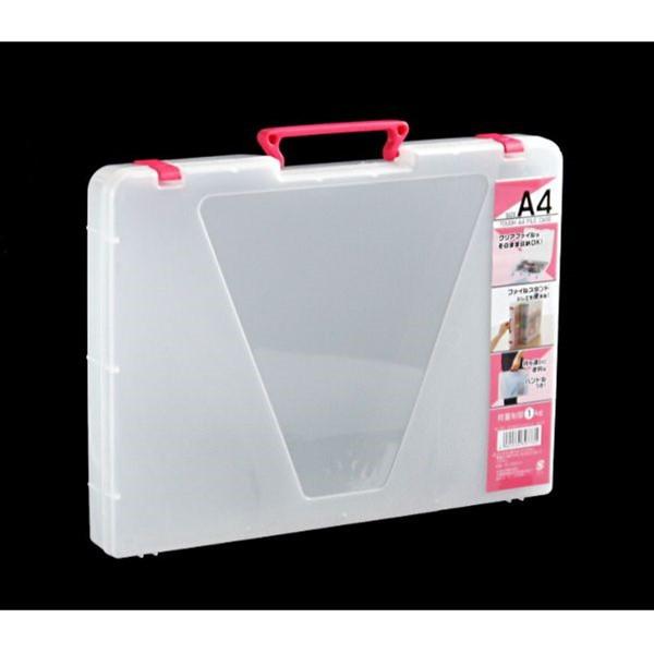 ファイルケース タフ A4 ピンク色