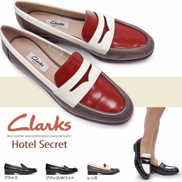 751f592b3df8a3 クラークス レディースローファー ホテルシークレット 711F 本革 ペニーローファー レザー Clarks Hotel Secret