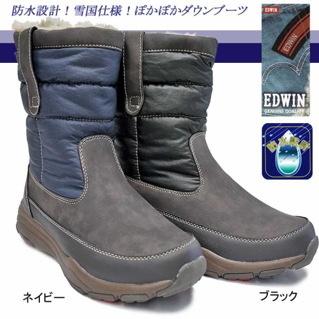 エドウィン 防水メンズブーツ ダウンブーツ EDS66...