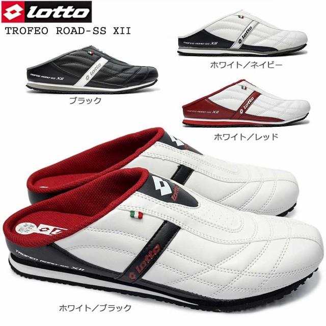 【即納】ロット クロッグスニーカー トロフェオロ...