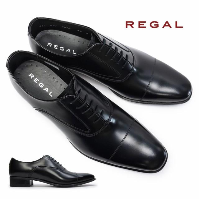 【即納】リーガル 靴 725R エレガントなメンズビ...