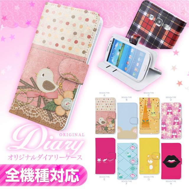 iphone6 plus iPhone5s iPhone5c Xperia Z1 Z2 ZL...