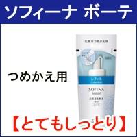 ソフィーナ 化粧水 高保湿化粧水 美白 とてもしっ...