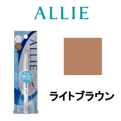 【定形外送料無料】ウォータープルーフ アイブロ...