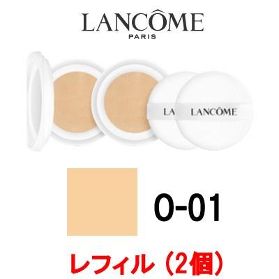 【定形外送料無料】ランコム ブランエクスペール ...