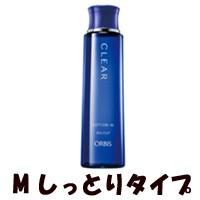 【定形外送料無料】オルビス 薬用 クリアローショ...