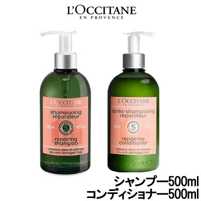 【宅配便送料無料】ロクシタン ファイブハーブス ...