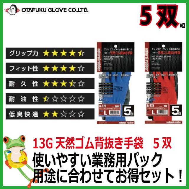 【業務用セット 35%OFF セール】おたふく 13G天然...