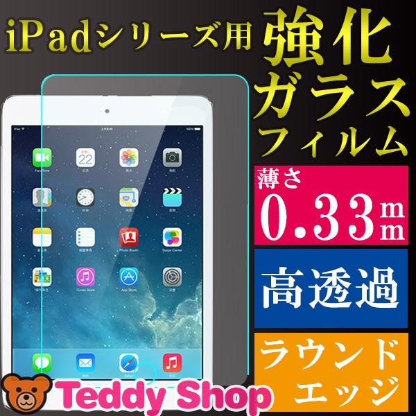 iPad 2018 iPad 2017 iPad Pro 9.7 mini4 mini3 m...
