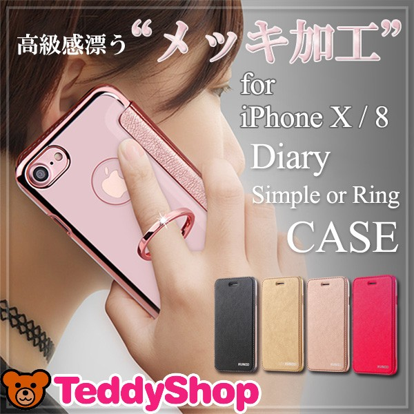 iPhone X ケース リング 手帳型スマホケース iPho...