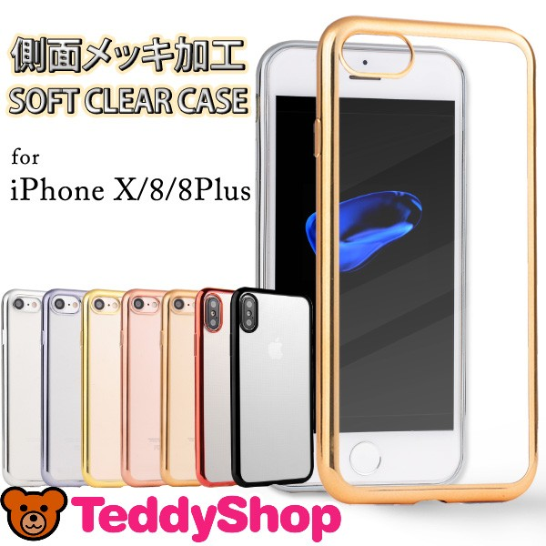 iPhone XS Max スマホケース iPhone XR iPhone XS...