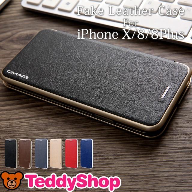 iPhone X ケース 手帳型iPhone8ケース iPhone8 Pl...