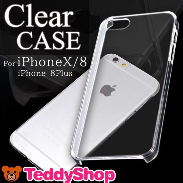 iPhoneX ケース クリア iPhone8ケース 8Plusケー...
