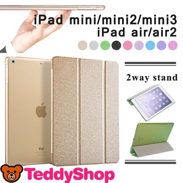 iPad ケース iPad 9.7 ケース iPad mini4 ケース ...