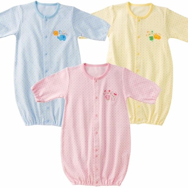 aed2db8c38e14 生まれたてBABYへ新生児ツーウェイオール うさぎ ゾウ みつばち   ベビー服