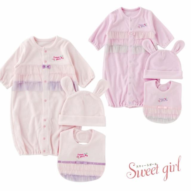 b4a6de3531d18 ベビー服 赤ちゃん 服 ベビー ツーウェイオール 女の子 ギフト 出産祝い  スウィートガール 新生児ウェア
