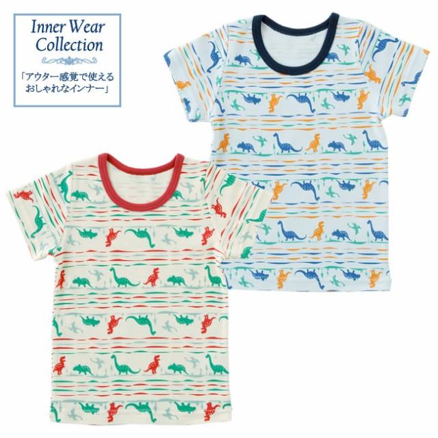 23d0288aaa298 ベビー服 赤ちゃん 服 ベビー 下着 男の子 80 90 95 100 恐竜柄半袖インナーシャツ