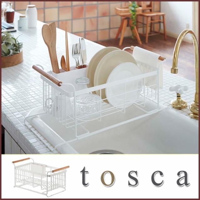 tosca トスカ 伸縮水切りバスケット ホワイト/...