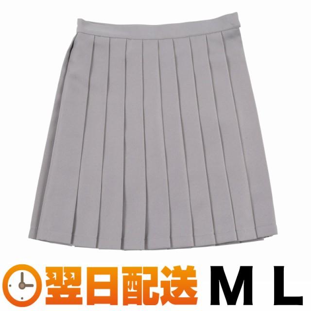 【即納商品】制服 プリーツ スカート グレー 無地...