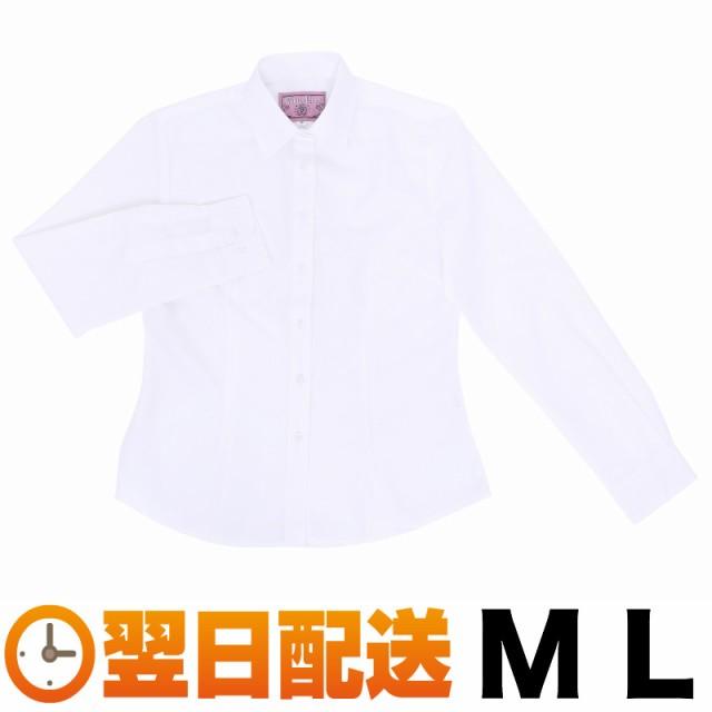 【即納商品】制服 Yシャツ  長袖 白 ホワイト 無...