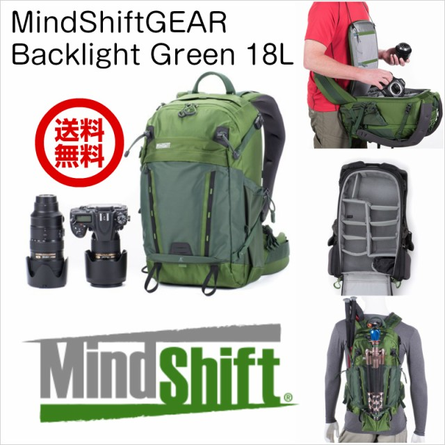 【グリーン】MindShiftGEAR(マインドシフトギア) ...