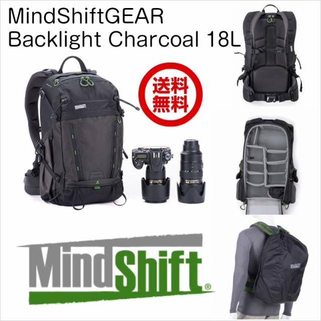 【チャコール】MindShiftGEAR(マインドシフトギア...