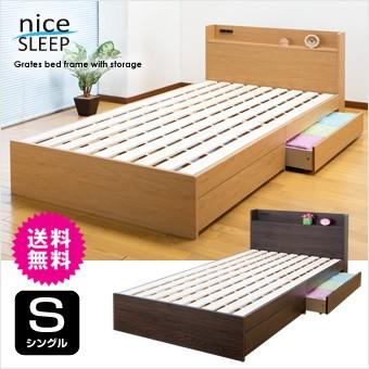 ベッド シングル すのこベッド 収納 ベッドフレー...