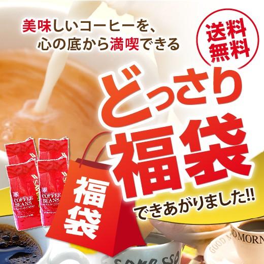 【澤井珈琲】送料無料 美味しいコーヒーを、もっ...