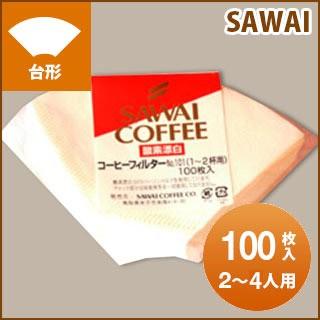 【澤井珈琲】コーヒーフィルター(2〜4杯用)酸素漂白100枚入り