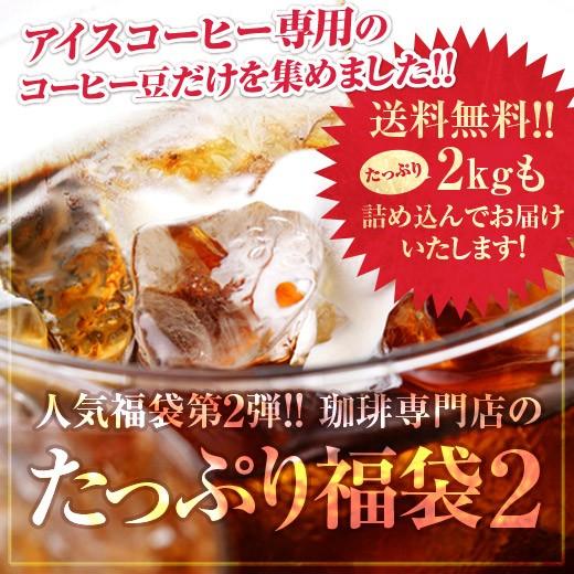 【澤井珈琲】送料無料 コーヒー専門店のたっぷり...