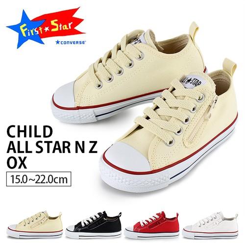 コンバース CONVERSE CHILD ALL STAR NZ OX チャ...