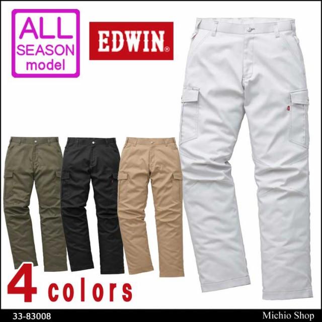 EDWIN エドウイン カーゴパンツ 33-83008 通...