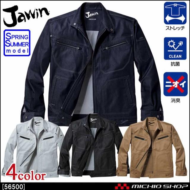 Jawin ジャウィン ストレッチ長袖ジャンパー 5650...
