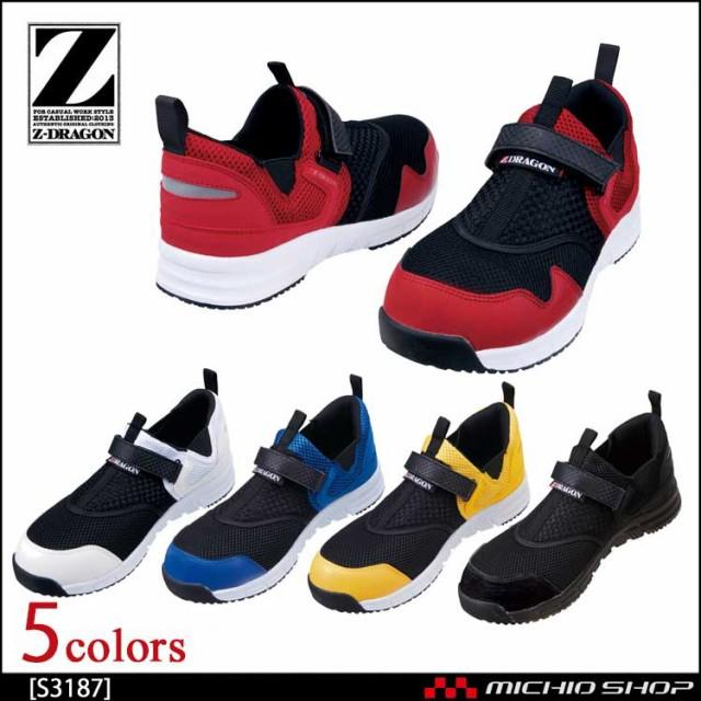 安全靴 ジードラゴン Z-DRAGON セーフティシュー...