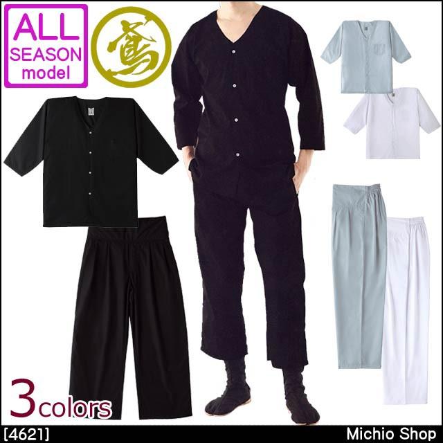 ダボシャツ上下組  M〜3L祭りにお勧め!