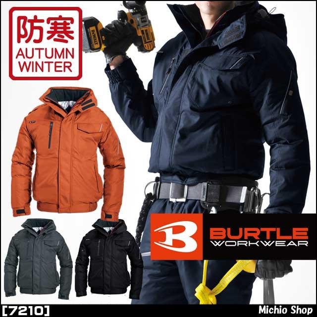 ★[最安値に挑戦] 防寒服 作業服 BURTLE バートル...