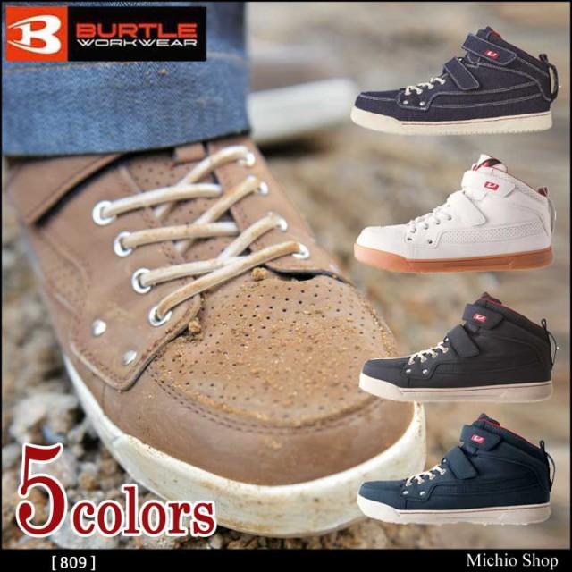 安全靴 BURTLE バートル セーフティフットウェア ...