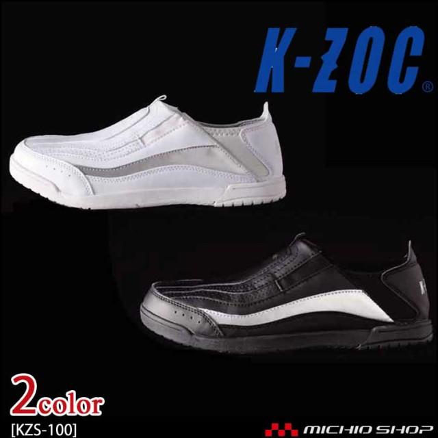 安全靴 ケイゾック K-ZOC セーフティスニーカー(...