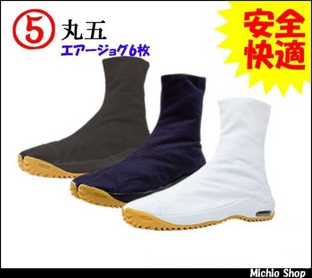 【祭りたび】【丸五】エアージョグ6枚 全3色祭...