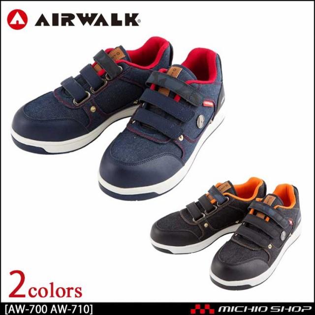 安全靴 AIR WALK エアウォーク セーフティーシュ...