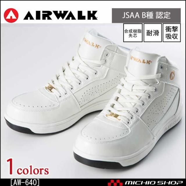 ★安全靴 AIR WALK  エアウォーク ミドルカット ...
